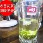 2016新茶叶 四川茉莉花茶 茉莉飘雪 特级茉莉花茶 原产地直销包邮