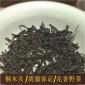 武夷山原味正山小种 桐木关野生红茶 散茶批发 500g包邮 产地直销